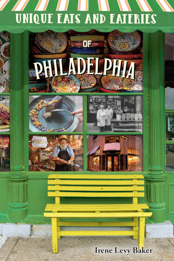 Unique Philly cover-Front hi res