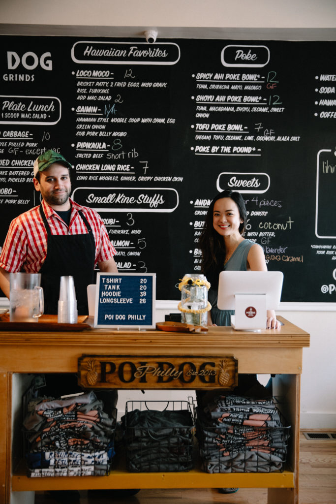 Poi Dog Philly's co-owners Chris Vacca and Kiki Aranita shot by Neal Santos
